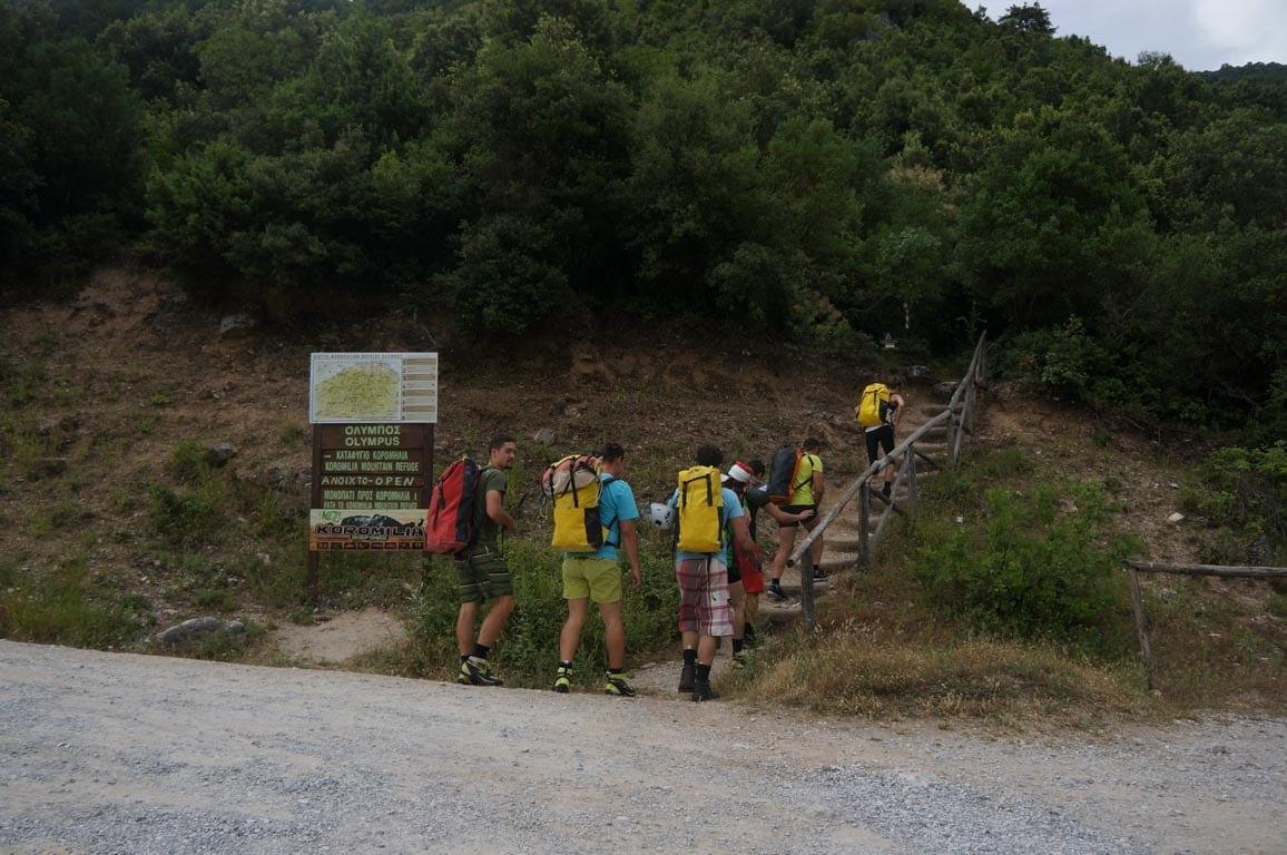 חצי האי פליון -  טיול מאורגן ביוון עם ערוצים בטבע